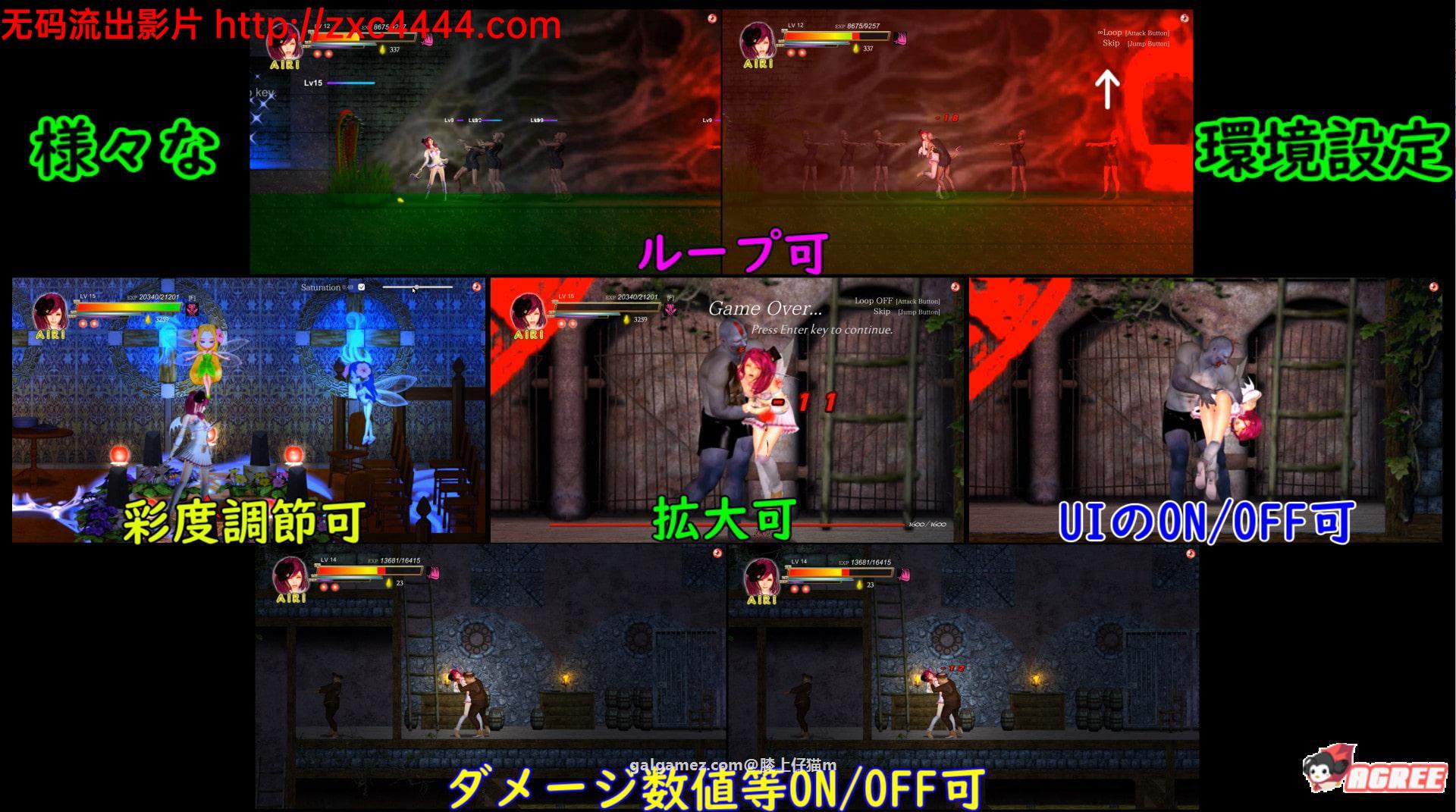 【大型ACT/中文/全动态】AIRI地狱:纯白女神与亡者之都 V1.20官中版+全DLC+存档【8G】 10