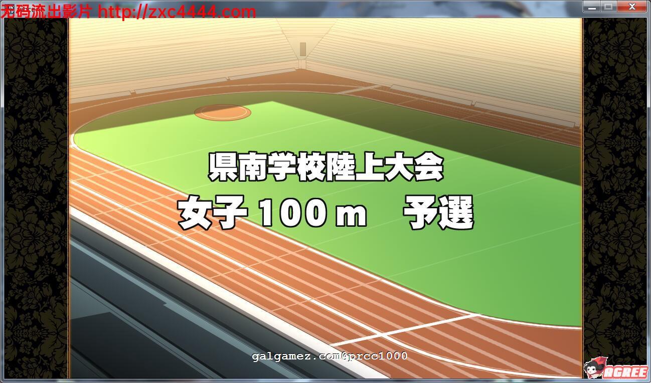 【养成SLG/全动态】欲望教练!目标是奥运金牌! DL正式版【500M】 5